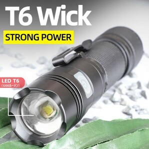【特典:バッテリーもう1本プレゼント】LED T6 USB充電式 防水 ハンディライト CREE LED T6 超高輝度 1600ルーメン アルミ合金