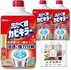 新品3本セット+お掃除用手袋つき 【 限定】【まとめ買い】 カビキラー 洗たく槽クリーナー 洗たく槽カビキラ331D