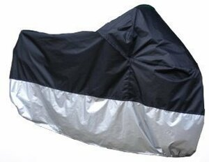 黒×銀 【ノーブランド】 ビックバイク/ビックスクーター 防水/防塵/防太陽光 シルバー保護カバー 3XL(XXXL) P-51