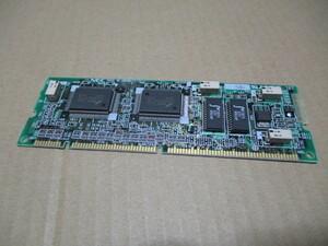 PC-98用 セカンドキャッシュ  PC-9821V16で使用してたもの