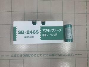 ★カモ井加工紙★ マスキングテープ SB-246S 18×18