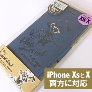 冷蔵庫にマグネットで固定 2Way ディズニー ドナルド iPhoneXs / iPhoneX どちらもご使用可能 スマホケース 4589750050214 iXD03