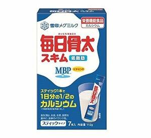 ★2時間セール価格★雪印メグミルク 毎日骨太MBPスキム スティックタイプ 16g 7本