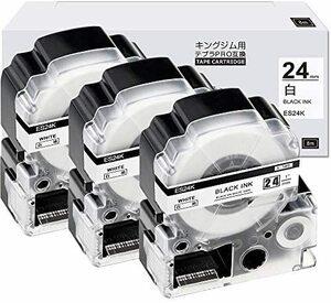 新品☆☆24mm 白 互換 テプラ テープ キングジム Tepra ES24K テープカートリッジ テプラproE4JO