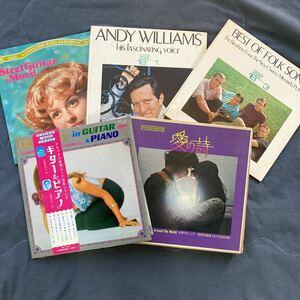 古いレコード14枚 アンディ・ウィリアムズ ニュークリスティミンストレルス ピートシーガー 愛の詩 洋楽レコード他