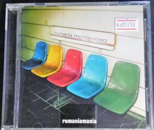 No5 05150 rumaniamania【中古】【レン落】【CD】rumania montevideo