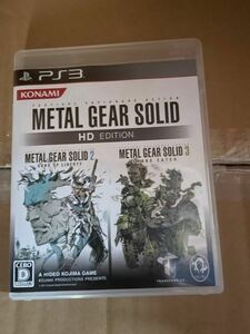 メタルギアソリッドHDエディション PS3