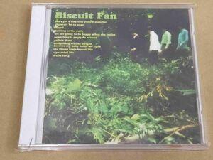 ビスケットファン BISCUIT FAN f845