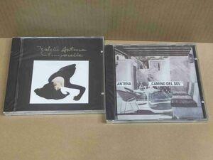 イザベルアンテナ ISABELLE ANTENA 新品未開封CD2枚セット CAMINO DEL SOL/INTEMPORELLE f894