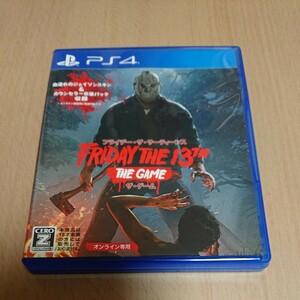 【PS4】 フライデー・ザ・13th ザ・ゲーム 日本語版 [通常版]