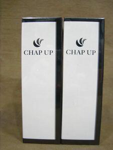 M6-401■即決 未開封品 CHAP UP 薬用チャップアップ 03 120ml 薬用育毛剤 まとめて 計2本