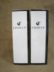 M6-467◆即決 未開封品 CHAP UP 薬用チャップアップ 02 120ml 薬用育毛剤 まとめて 計2本