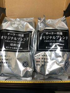コーヒー豆 800g オリジナルブランド レギュラーコーヒー