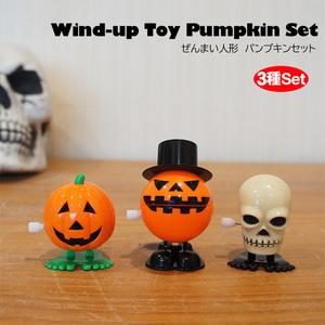 window up toy pumpkin 3 kind set .... type doll Halloween pumpkin Skull interior decoration halloween[ mail service OK]
