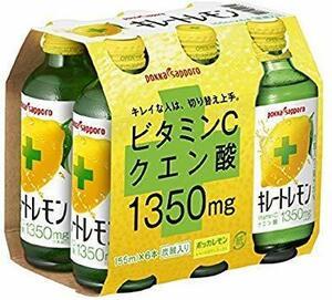 新品155ml×6本 ポッカサッポロ キレートレモン 155ml×6本8IPK