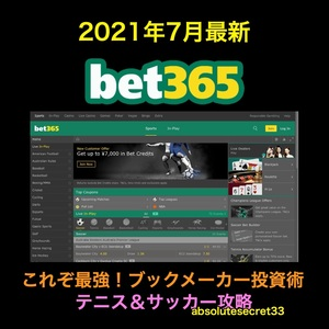*2021 year 7 month newest version * Pro gyambla- from ... book Manufacturers strongest investment law! merely 1 months .10 ten thousand jpy -100 ten thousand jpy . increase . did method /BET365, baccarat