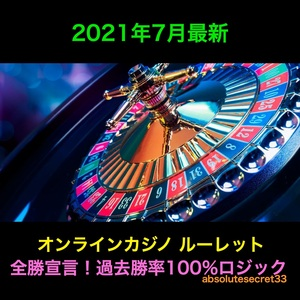*2021 year 7 month newest version * all ...! online Casino Roo let logic! past . proportion 100%. surely .. method! / baccarat,. industry,baina Lee option