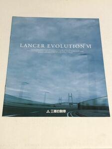三菱ランサーエボリューションⅣ カタログ 当時物 絶版車 旧車 ランエボ6 MITSUBISHI LANCER EVOLUTION6
