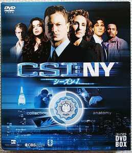 CSI:NY シーズン1 コンパクトDVD BOX