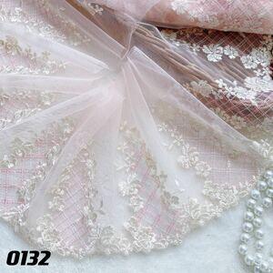 0132 ベビーピンク生地 真珠色薔薇刺繍チュールレース 1m