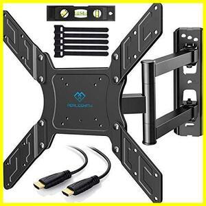 PERLESMITH テレビ壁掛け金具 アーム式 23-55インチ対応 耐荷重45kg LCD LED 液晶テレビ用 前後、左右、上下多角度調節可能 頑丈な金属