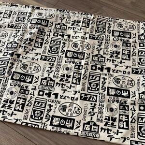 昭和レトロ ロゴ柄 生成り地に黒字 約110cm巾×50cm 延長可能 ハギレ カットクロス