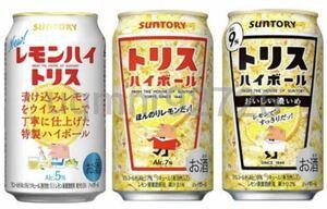 セブンイレブン★レモンハイトリス350ml、トリスハイボール缶 350ml、トリスハイボール缶 <おいしい濃いめ> 350mlのいずれか 1本