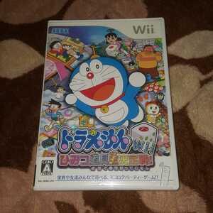 【即決】Wii ドラえもん ひみつ道具王決定戦 ジャンク