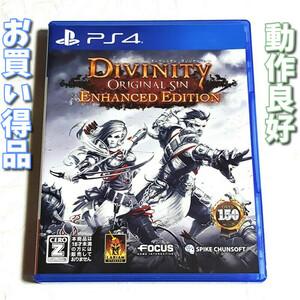 ディヴィニティ:オリジナル・シン エンハンスド・エディション【PS4】中古品★送料込み