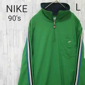 NIKE ナイキ ハーフジップ ジャージ 上 トラックジャケット 90s 90年代 サイズL グリーン 3ストライプ 3ライン 長袖 刺繍ロゴ メンズ