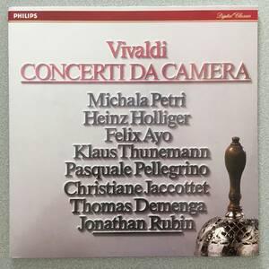 【未通針新品】蘭PHILIPS DIGITAL Vivaldi 室内協奏曲集 ペトリ、ホリガー、アーヨ、トゥーネマン他 超一級ソリスト勢揃い 最高の音で!