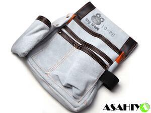 【新品未使用】 BIGWEST 釘袋 床革 10-PS ブラウン 墨つぼ入付き 道具袋 腰袋