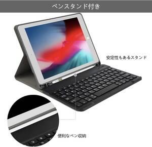 iPad 9.7 キーボードカバー iPad 2018 / 2017 / Pro 9.7 / Air/Air 2 iPad カバー 通用 ペンの収納スペ