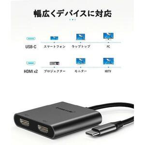 USB C HDMI 変換アダプタ Lemorele 4K@60Hz 2-in-1 USB T