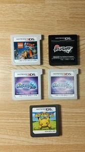 任天堂 DS 3DS ソフト ポケットモンスター など まとめ売り