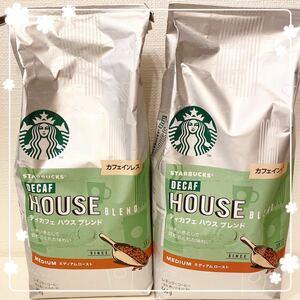 スターバックス ディカフェ 566g 2パック スタバ STARBUCKS コーヒー豆 ドリップ