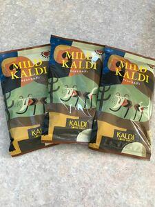 マイルドカルディ 3袋 KALDI コーヒー豆 中挽