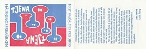スウェーデン グリーティング 1996 切手帳 未使用 外国切手