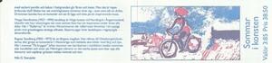 スウェーデン サマーペインティング 1996 切手帳 未使用 外国切手