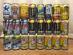 レモンサワー ハイボール チューハイ 酎ハイ ノンアル 350ml缶 まとめ売り 24本セット