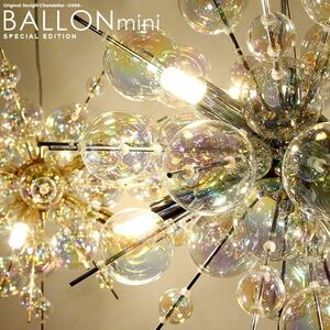 バブル ペンダントライト 照明 シャンデリア 6灯 ガラス バロンミニ LED