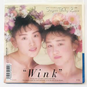 Wink [sugar baby love] wink