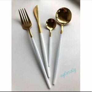 クチポール風 カトラリーセット 人テーブルセット ホワイトゴールド クチポールゴア 北欧風 Cutipol