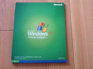 Windows XP Home Edition Version 2002 アップグレード @開封済み・パッケージ一式@ Windows98/Meユーザー限定