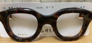 SALE【送料無料!】日本製 セルロイド 職人 手造り 銘品 晴夫 作 ME-18 2 ブラウンデミ 47□27-145 HAND MADE IN JAPAN CELLULOID 7枚蝶番