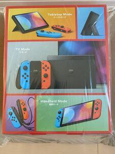 ニンテンドースイッチ Nintendo Switch本体 有機ELモデル ネオンブルー ネオンレッド