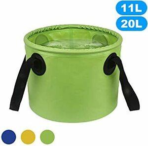 グリーン11L 折りたたみ式バケツ ポータブルバケツ アウトドアバケツ トラベルバケツ キャンプ用バケツ 持ち運び 畳めるデザイ