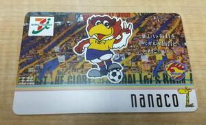 送料込み 仙台限定 ナナコカード nanacoカード ベガルタ仙台 セブンイレブン 新品未使用