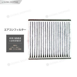 air conditioner filter Move / Move Latte L550S L560S original exchange type air conditioner filter clean filter air filter 88568-B2010