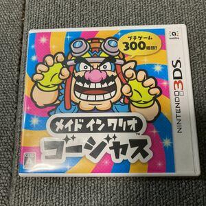 メイド イン ワリオ ゴージャス 3DS ほぼ新品